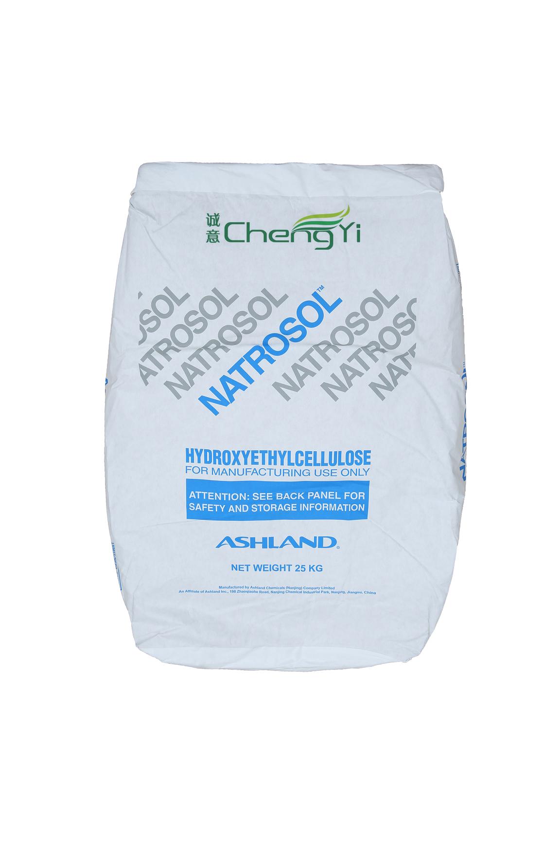 羟乙基纤维素 HHR250